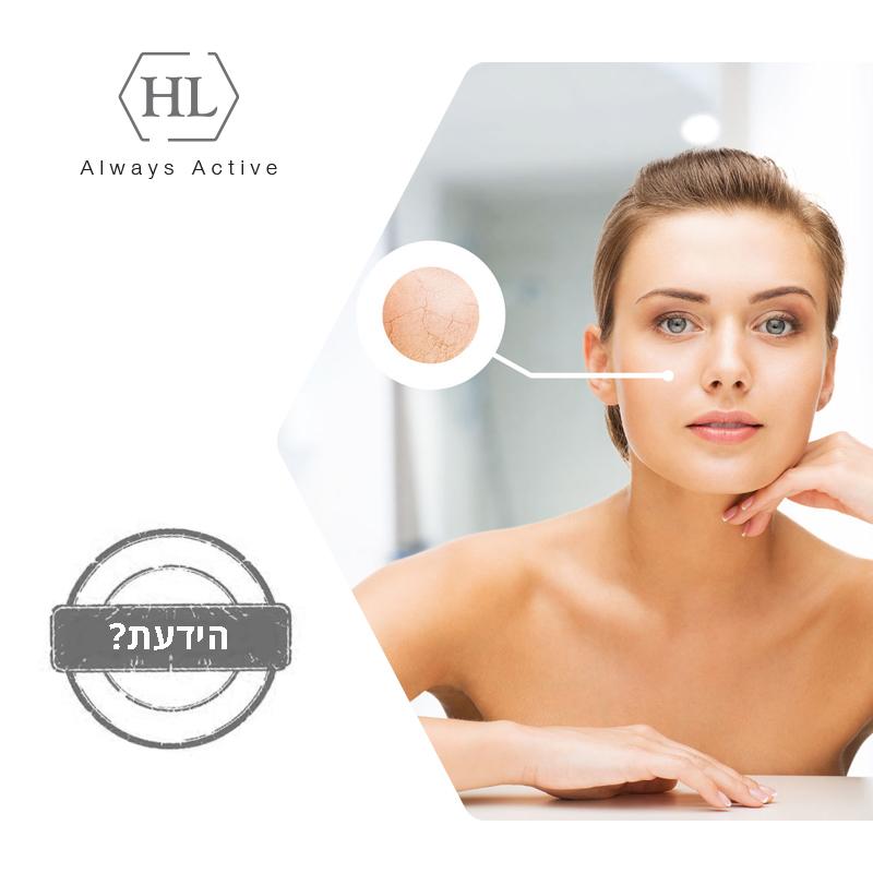 Kosmetologi Lahti